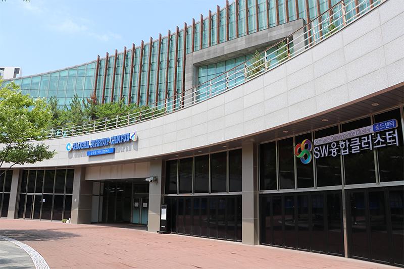 SW융합진흥센터 전경
